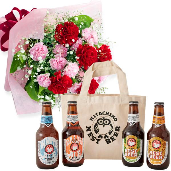 カーネーションの花束と常陸野ネストビール バッグ付き4本セット u07521269 |花キューピットの2019母の日セットギフト特集