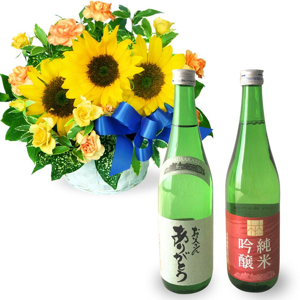 ひまわりのリボンアレンジメントと父の日限定 吟醸酒2本セット u09511038  花キューピットの2020父の日セット