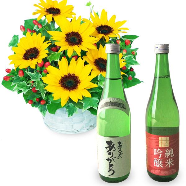 ひまわりのアレンジメントと父の日限定 純米吟醸2本セット u09511139 |花キューピットの2019父の日セットギフト特集
