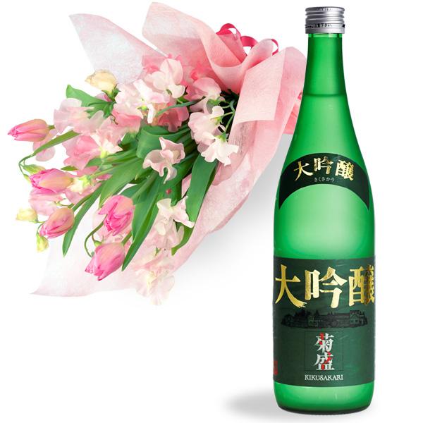 送別・退職祝いセットギフト【木内酒造】菊盛 純米大吟醸|送別・退職祝いセットギフト 2019
