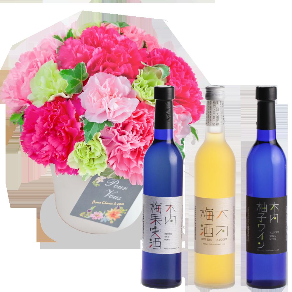癒しの時間を贈るドリンクセット|花キューピットの母の日におすすめ!人気のプレゼント特集 2019