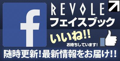 リボレ秋葉原facebook