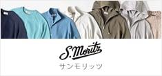 S.moritz