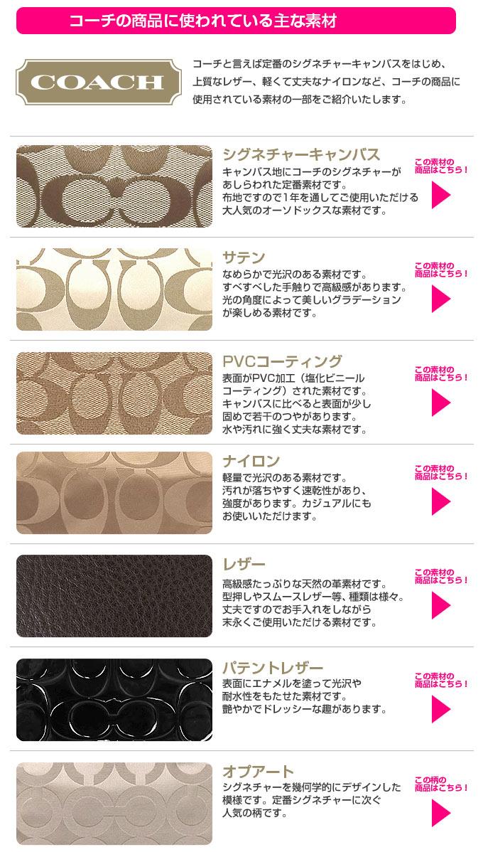 030c2cf6830f お取扱い商品について - 【Yahoo!ショッピング】インポートコレクション ...