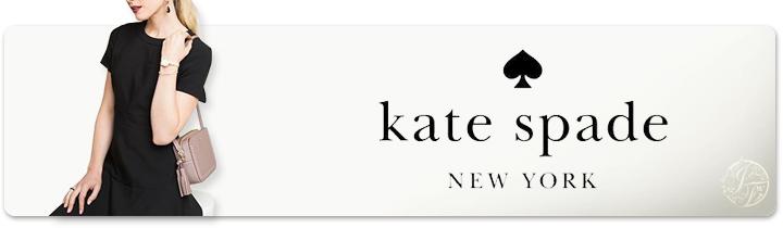 ケイト スペード