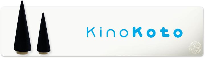 KinoKoto キノコト
