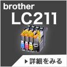 LC211