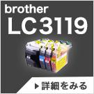 LC3119