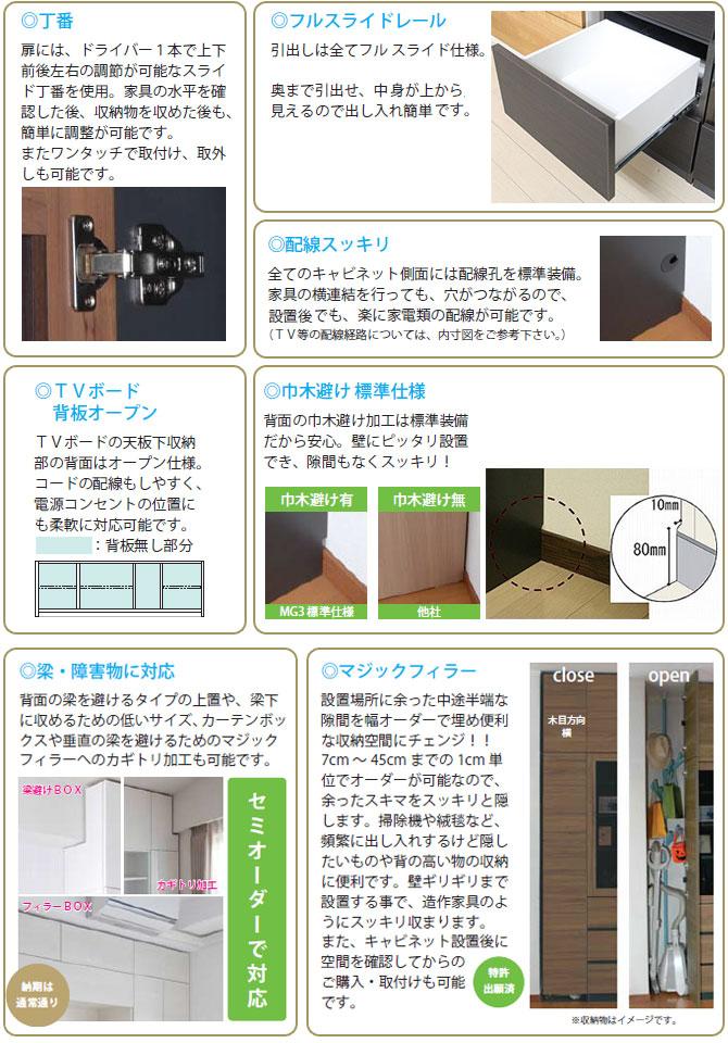 収納力と機能性を兼ね備えた壁面収納家具