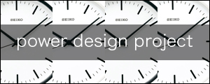 power design project