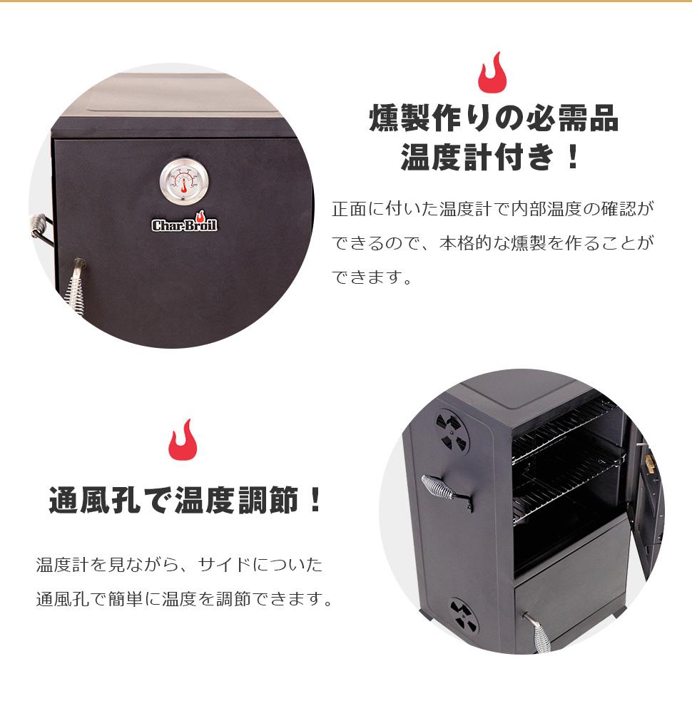 温度計と調整弁で熱をコントロール!