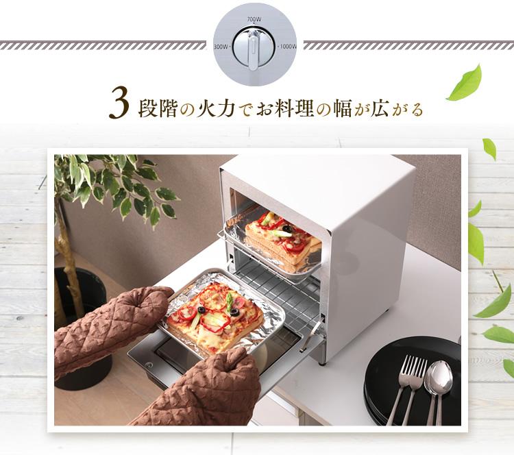 上中下3本のヒーターで、しっかり加熱することで、パンの内側に水分を閉じ込め、外は サクッ! 中は ふわっ♪ と仕上げます。
