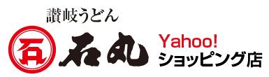 石丸製麺 Yahoo!ショッピング店