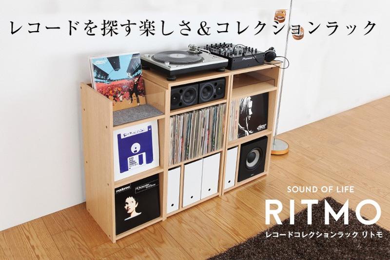 レコードコレクション
