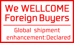 We WELLCOME Foreign Buyers