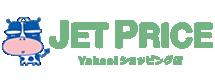 JET PRICE Yahoo!ショッピング店|日用品のまとめ買いがお得