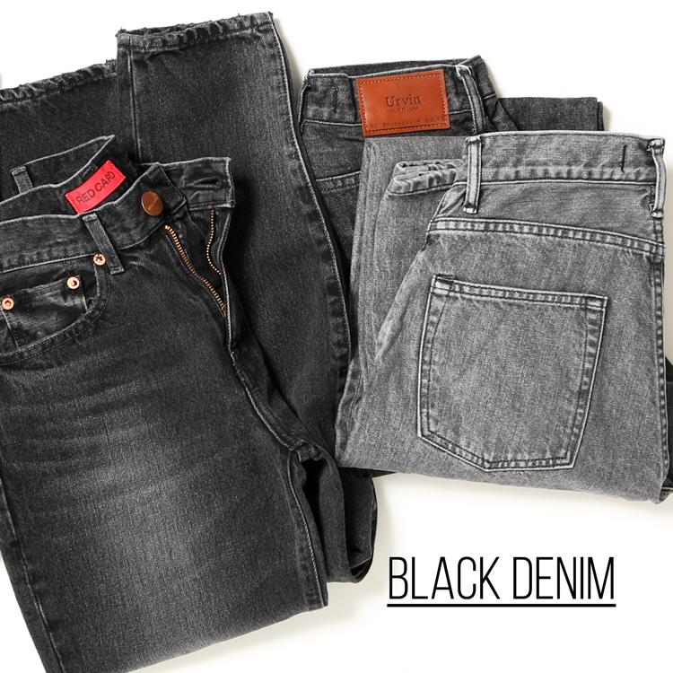 blackdenim