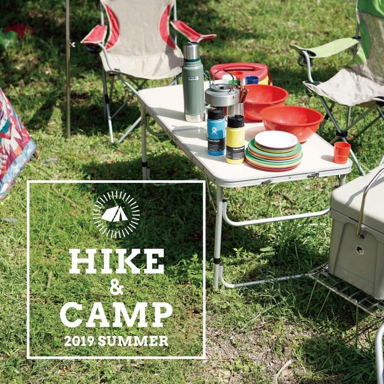 hikeandcamp