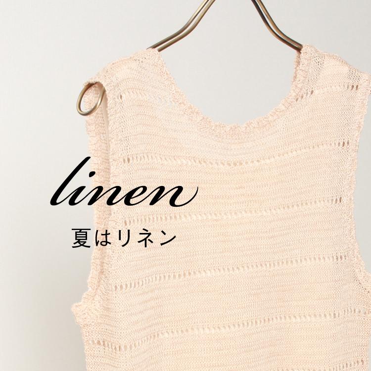 linen2019ss