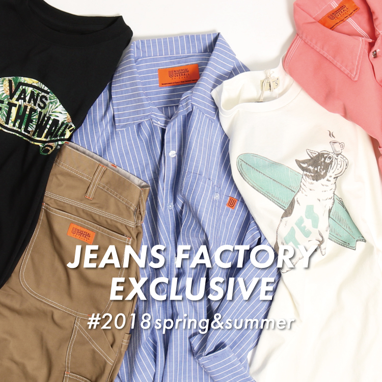 【MEN'S】2018SS JEANS FACTORY EXCLUSIVE ITEMS