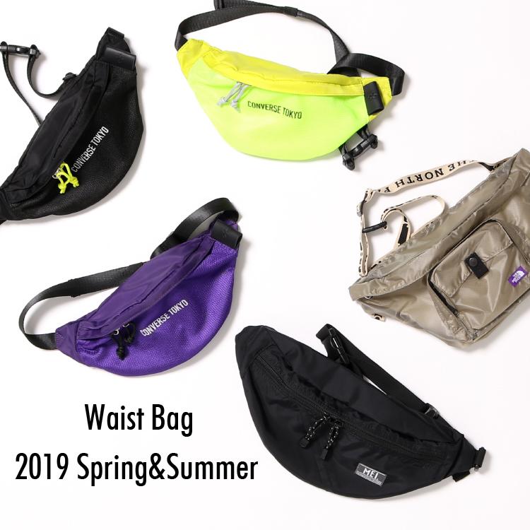 waistbag2019ss