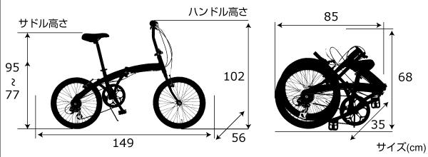 WACHSEN BA-100 Angriffの自転車サイズ