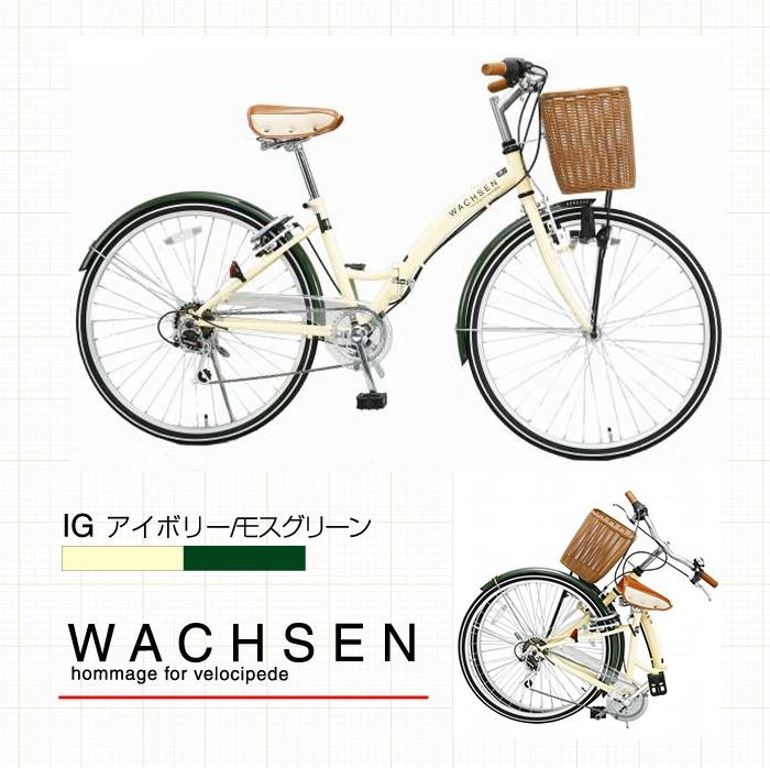WACHSEN BC-626のアイボリー/モスグリーンのイメージ画像