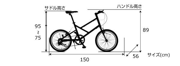 WACHSEN BV-207 Straの自転車サイズ
