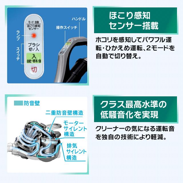 サイクロンクリーナー コンパクト・低騒音・ダブルヘッド KIC-C100MK-S シルバー