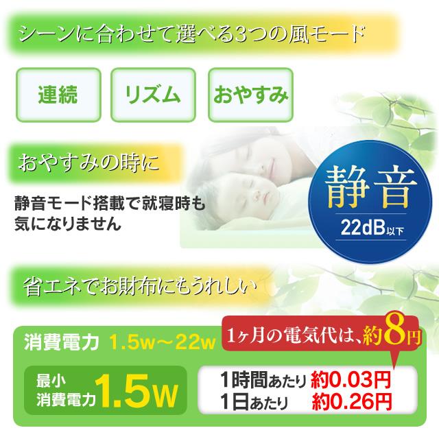 リモコン式リビング扇風機 EFB-32DHR-10-W/A