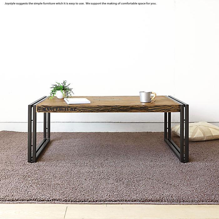 オールドチーク材を使用した個性的なローテーブル