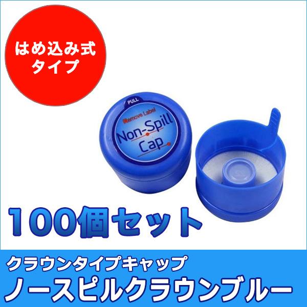 capcra100