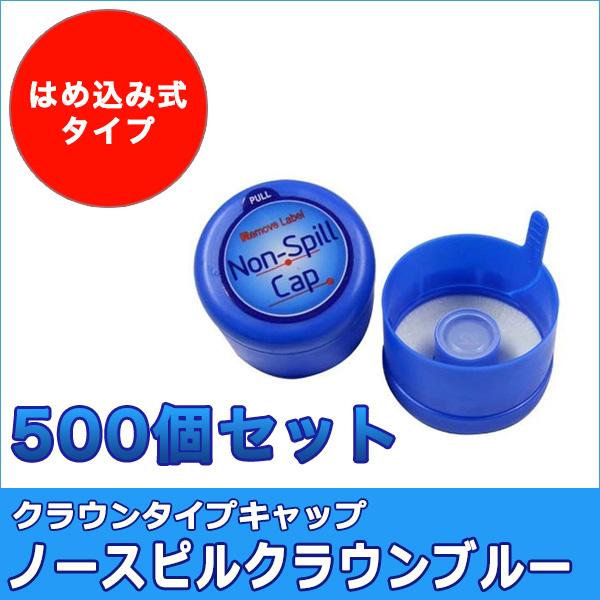 capcra500