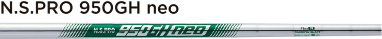 N.S.PRO 950GH neo