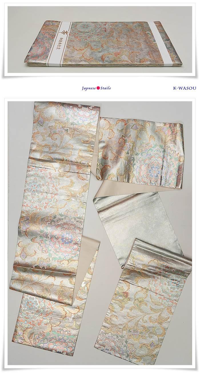 リサイクル 袋帯