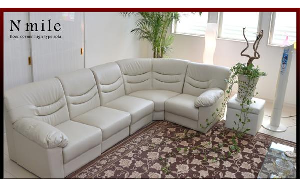 フロアーソファー コーナーソファー  2人掛け 3人掛け 3人がけ用 ソファー リビングソファー