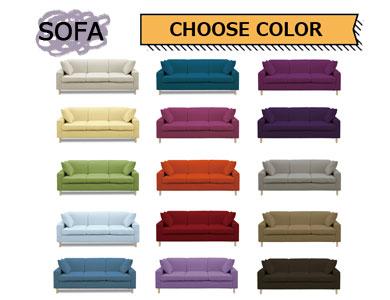 ソファ 家具