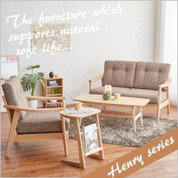 Henry ヘンリー