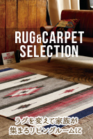 RUG&CARPET COLLECTION