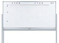 商品説明画像(WS-1890V:両面脚付きホワイトボード(月予定・縦書き/無地)(W1800×H905))