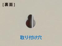 商品説明画像(NKS-40:キーステーション40個収容 NKSタイプ)