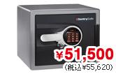 LCDテンキー式 22.8L(耐火・耐水金庫)