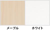 メープル・ホワイト
