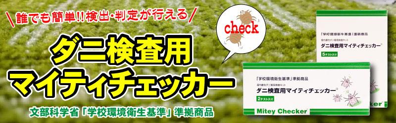 動物捕獲器EL(小・中動物用)イタチ 猫 アライグマ ハクビシン