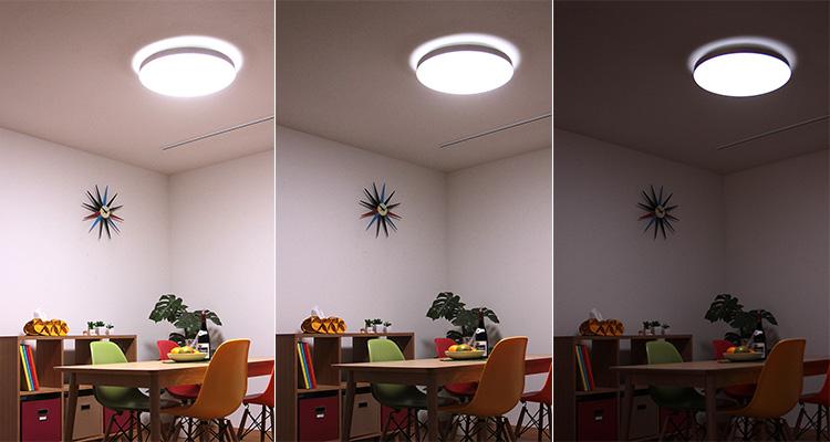 ウッド LEDシーリングライト ルクサンク