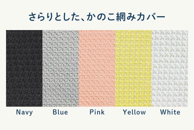 かのこ編みカバー 全5色 プロイデア マッサージャー NEMOMI 背中