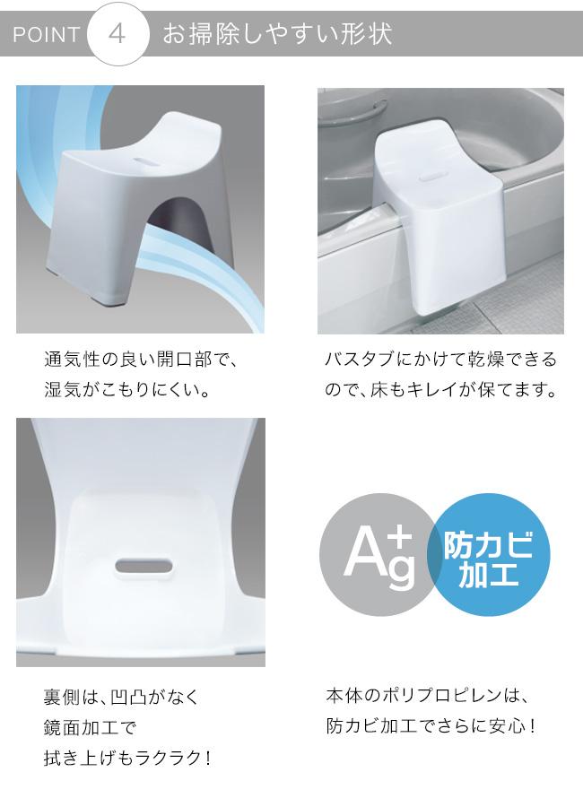 ヒューバス 手おけ・湯おけ・風呂イス25cm 3点セット