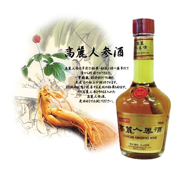 高麗人参酒-Alc.28%