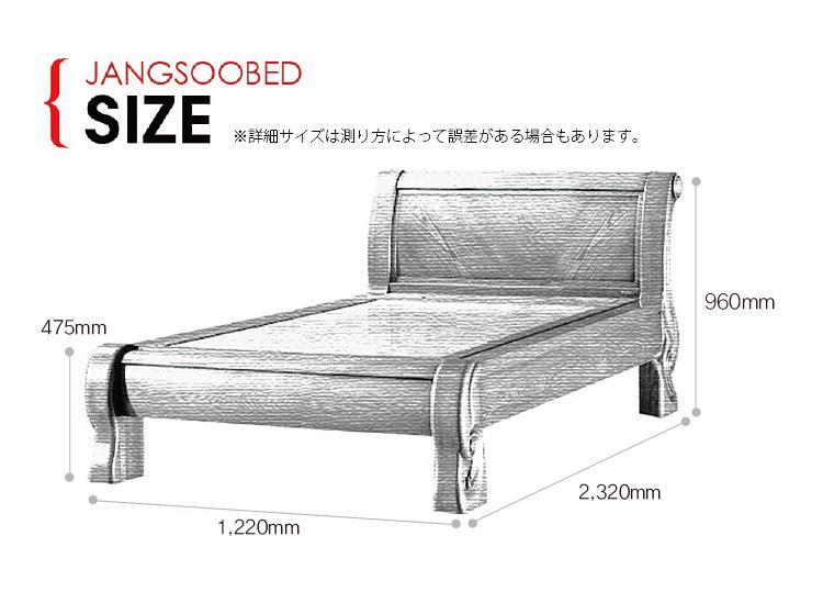 JANGSOO-遠赤外線 岩盤浴天然石ベッド / シングル