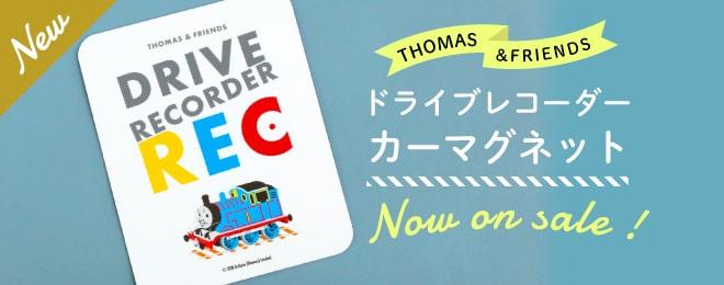カーマグネット・Drive Recorder(ドライブレコーダー)/きかんしゃトーマス